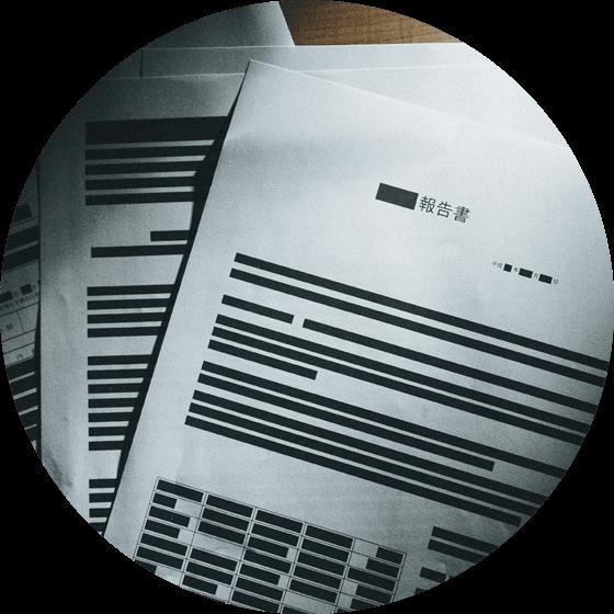 裁判の証拠として使えるコネクト探偵社の報告書!